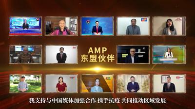 Declaração conjunta sobre o fortalecimento da cooperação midiática entre a ASEAN e a China (PRNewsfoto/CCTV+)