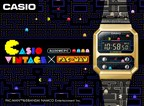 Casio to Release PAC-MAN Collaboration Model with Fun, Retro Styling in a Digital Watch
