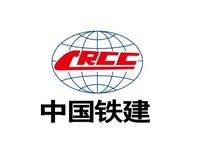 China Railway Construction Corporation Logo