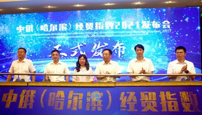 El informe del índice económico y comercial de China y Rusia (Harbin) (2021) fue publicado el miércoles en Harbin, provincia de Heilongjiang, en el noreste de China. (PRNewsfoto/Xinhua Silk Road)