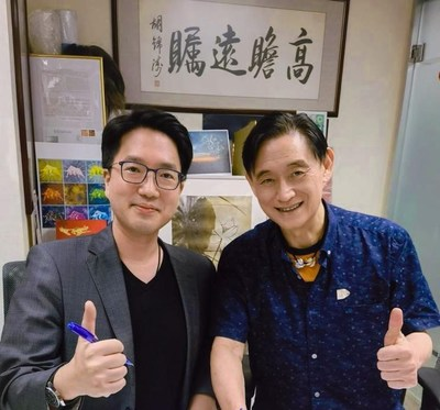 Left: Mr. Ian Wen, Founder of BOAX and the Chairman of BOA Financial Group; Right: Dr. Dominic Man-Kit LAM, Well-Known International Artist