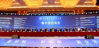 Foto mostra a cerimônia de assinatura de projeto realizada durante a International New Materials Industry Conference, em Bengbu, província de Anhui, leste da China, em 16 de julho de 2021. (PRNewsfoto/Xinhua Silk Road)