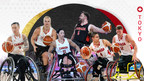 Canadian wheelchair basketball teams announced for Tokyo 2020 Paralympic Games