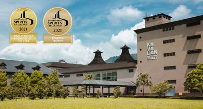 Kavalan ganha Troféu Mundial de Produtor de Uísque do Ano e Troféu do Prêmio de Turismo no Desafio Internacional de Destilados de 2021