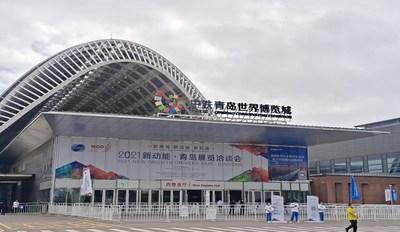 2021 New Growth Drivers Fair - Qingdao