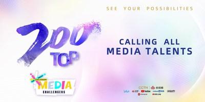 CGTN sélectionne les 200meilleurs «Media Challengers» au monde (PRNewsfoto/CGTN)