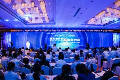La photo montre le 12e symposium sur les chercheurs chinois et le développement de Shanghai au 21e siècle qui s'est tenu à Shanghai le 15 juillet 2021. (PRNewsfoto/Xinhua Silk Road)