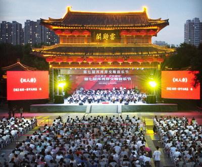Das 7. Hunhe River Bank Symphony Festival wurde eröffnet