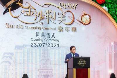 Sands China Ltd. President Dr. Wilfred Wong speaks at the opening ceremony of the 2021 Sands Shopping Carnival Friday at The Venetian Macao's Cotai Expo. The free-admission carnival is the largest sale event in Macao and is open to the public noon to 10 p.m. daily, July 23-25 at Cotai Expo Halls A and B.