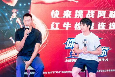 Yi Jianlian leads the TCP Group Red Bull Niu Ren Challenge Pop-up Event in Shanghai WeeklyReviewer