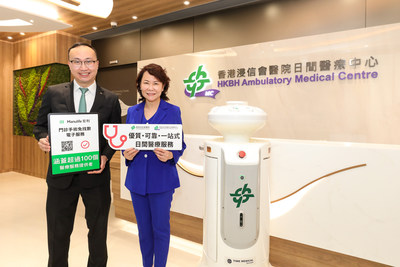 Mr. Wilton Kee, Chief Product Officer and Head of Health, Manulife Hong Kong (left) and Ms. Grace Wong, General Manager of Hong Kong Baptist Hospital (right) announce a partnership at HKBH Ambulatory Medical Centre.