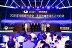 TOJOY and Hurun Launch Gazelle and Future Unicorn Enterprise Lists at Beijing Ceremony