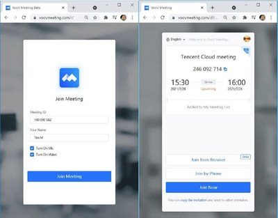 Without the need to install an app, users can now join a VooV Meeting via their web browsers either by keying in the meeting ID (left) or through an invitation link (right) and choosing 'Join from Browser'