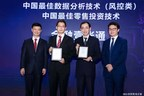 OneConnect Wins Two Awards for its Pioneering Fintech Solutions...