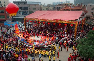 A Wangchuan ceremony in Xiamen, Fujian province.