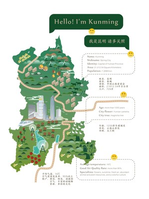 Photo shows the general tourism information of Kunming, capital city of southwest China's Yunnan Province. (PRNewsfoto/Xinhua Silk Road)