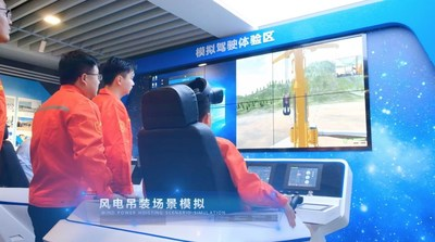 XCMG provides virtual simulation operative experience of its legendary XC A1600 all-terrain crane for over 500 operators. (PRNewsfoto/XCMG)