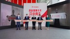 Ping An-Shionogi Joint Venture Launched in Shanghai, Expanding...