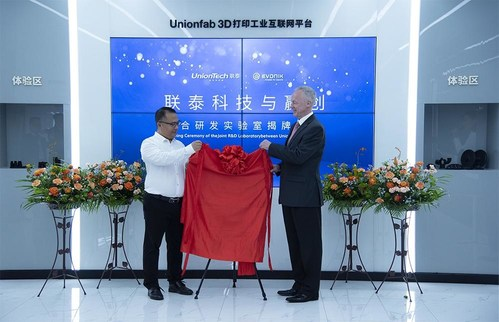 UnionTech and Evonik Set up a Joint Laboratory for 3D Printing
