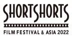 Short Shorts Film Festival & Asia 2022...