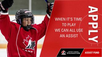 当打球的时候,我们都可以使用一个助手(CNW集团/加拿大曲棍球基金会)beplay数据中心