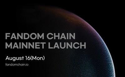 Hanryu Bank announces launch of blockchain mainnet 'FandomChain' in August