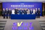 SVOLT Energy Closes 10.28 Billion RMB B Round Financing in Less...