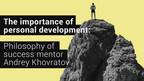 Zum Anlass der Einführung des neuen VIP-Clubs teilt der Mentor der Academy of a Private Investor Andrey Khovratov sein Erfolgsgeheimnis