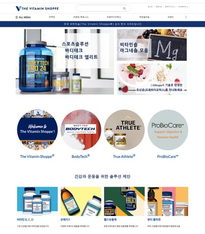 The Vitamin Shoppe has launched in South Korea with a directly-operated e-commerce site as well as branded digital storefronts on marketplace sites.