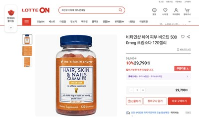 The Vitamin Shoppe has launched in South Korea with a directly-operated e-commerce site as well as branded digital storefronts on marketplace sites, such as Lotte.