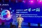 Grupa TIENS Stanie się w Przyszłości Globalnym Uczestnikiem Masowego Przemysłu Medycznego
