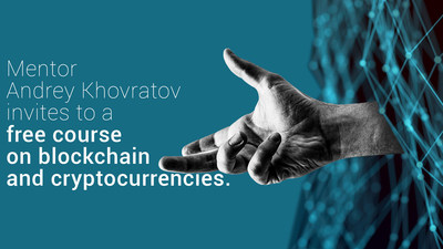 Mentor Andrey Khovratov launches free online course about blockchain and cryptocurrencies on Academy of a Private Investor