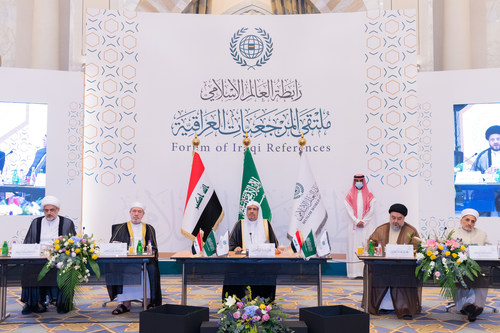Muslim World League Convenes Sunni and Shiite leaders from Iraq in Makkah to Bridge the Divide