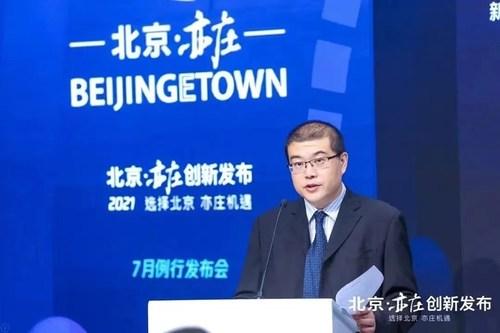 Wang Wenyong, deputy director of the BDA's Economic Development Bureau described the economic operation of the BDA in the first half of the year [Photo/kfqgw.beijing.gov.cn]