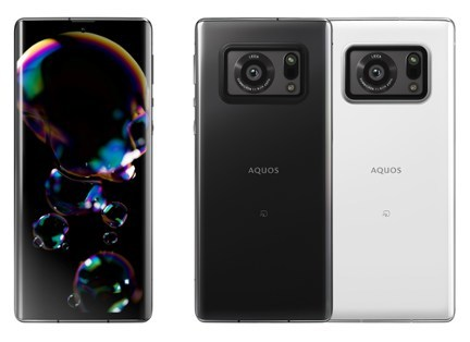 """Navier Providing SHARP's Latest Flagship """"AQUOS R6"""" with Its AI-based Super-resolution"""