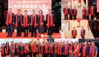 Sino Biological annonce la clôture réussie de son offre publique de vente de 4,98 milliards de yuans et sa cotation à la bourse ChiNext de Shenzhen