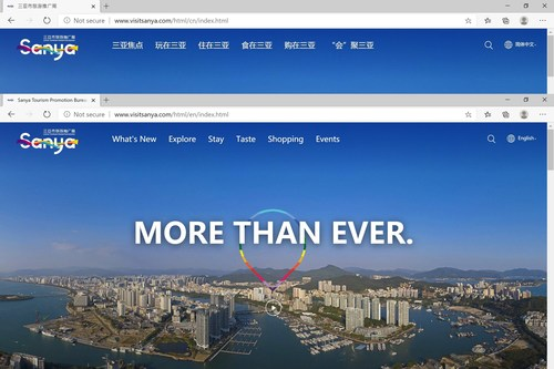 Sanya Tourism Promotion Board launches new official website