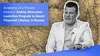 L'Académie de l'investisseur privé Andrey Khorvatov lance un...