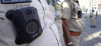 Gujarat State Police
