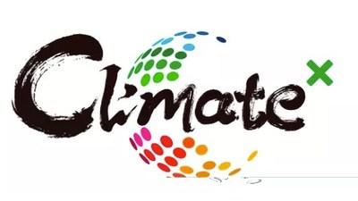 GAUC تعقد قمة عالمية للشباب حول مستقبل خالٍ من الكربون