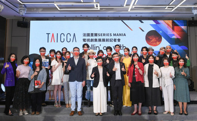 TAICCA Supported Taiwanese Series Selected by Series Mania Competition and Forum Exclusives