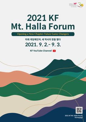 2021 KF Mt. Halla Forum (PRNewsfoto/Korea Foundation)