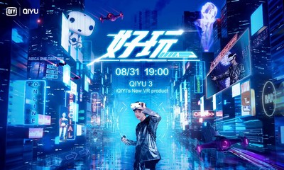 iQIYI launches new all-in-one VR headset QIYU 3, further expanding its premium VR gaming ecosystem