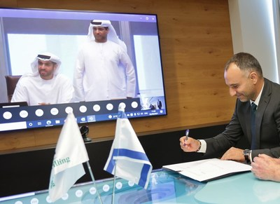 (from right to left) Delek drilling CEO Yossi Abu and Dr. Bakheet Al Katheeri, Executive Director - UAE Industries, Mubadala Investment Company and Mansoor Mohamed Al Hamed, CEO, Mubadala Petroleum. Photo credit: Refi Daloya.