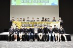 Seoul National University and Born2Global Centre bolster youth...