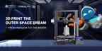 Creality participe à la conférence de presse du projet Space Robotics