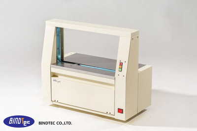 Bindtec_Banding Machine (YL-420)