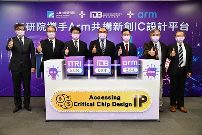 ITRI and Arm jointly created the IC Design Platform for Startups.