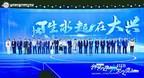 Xinhua Silk Road : Beijing-Daxing met en place des politiques...