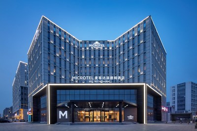 The 165-room Microtel by Wyndham Tianjin opened its doors in 2021